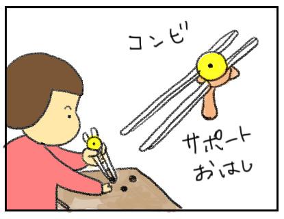 20151119_01.jpg