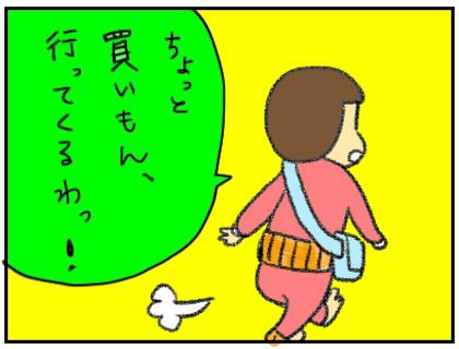 20151125_02.jpg