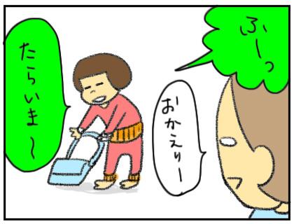 20151125_03.jpg