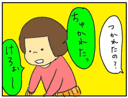 20151125_04.jpg