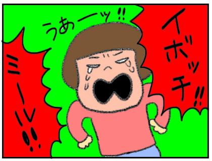 20151127_03.jpg