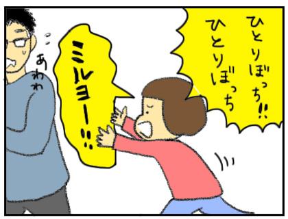 20151127_01.jpg