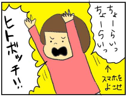 20151127_02.jpg