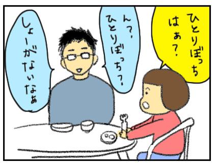 20151128_01.jpg
