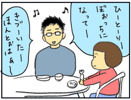 20151128_02.jpg