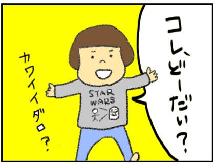 20151130_02.jpg