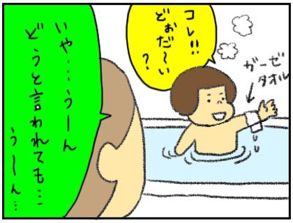 20151130_03.jpg