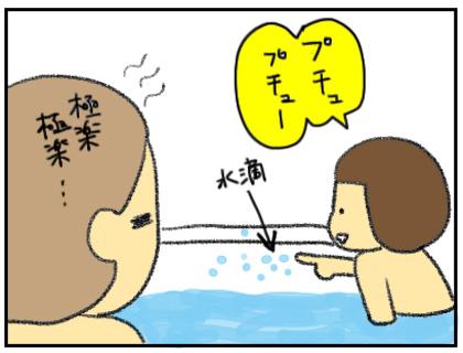 20151202_01.jpg
