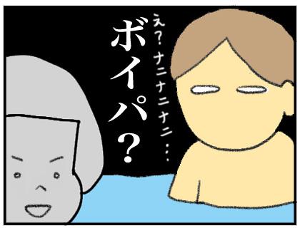20151202_04.jpg