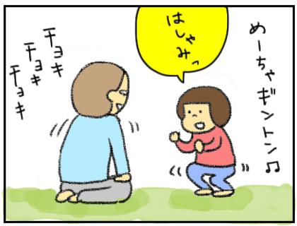 20151203_02.jpg