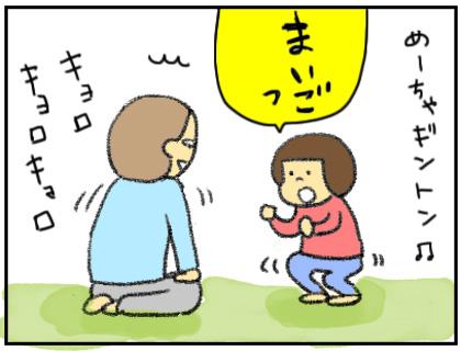 20151203_05.jpg
