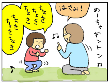 20151203_06.jpg
