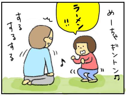 20151203_04.jpg