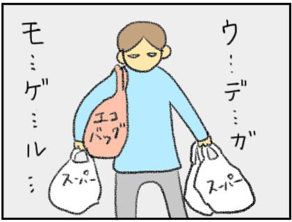 20151207_01.jpg