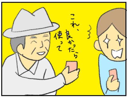 20151207_04.jpg
