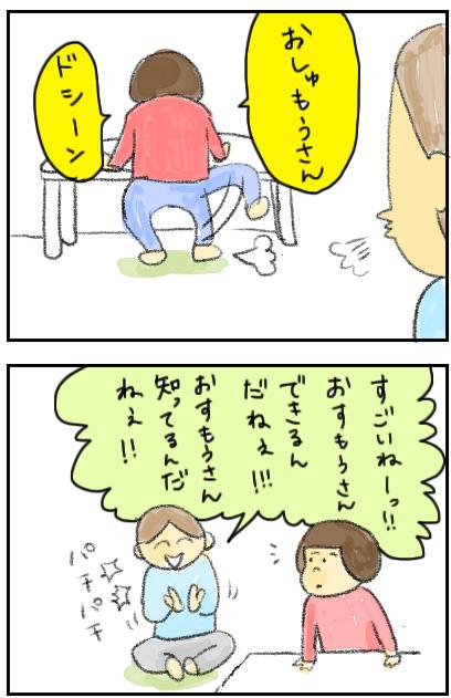 20151209_01.jpg