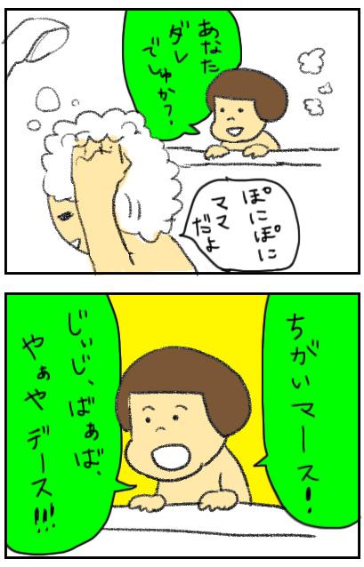 20151217_02.jpg