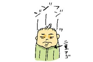 20160105_03.jpg