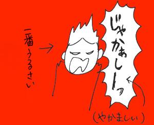 20160110_07.jpg