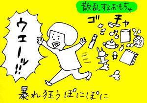 20160110_06.jpg
