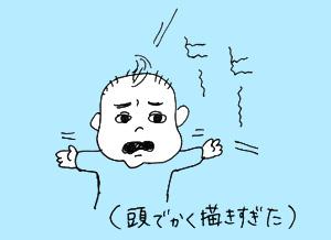 20160110_04.jpg