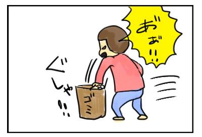 20160125_03.jpg