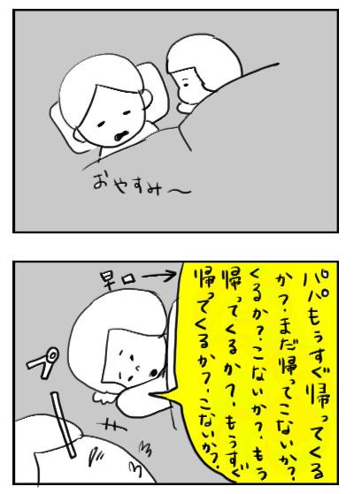20160126_01.jpg