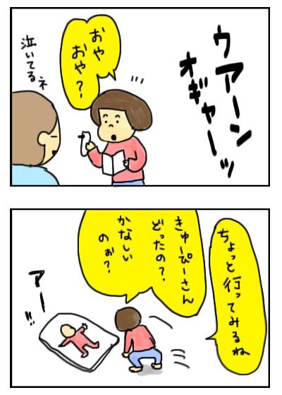 20160210_01.jpg