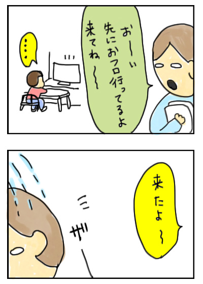 20160209_01.jpg