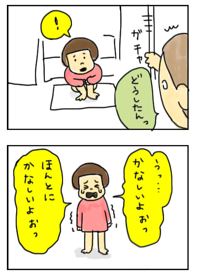 20160209_03.jpg