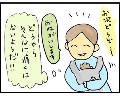 20160216_01.jpg