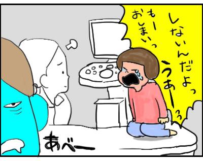 20160218_01.jpg