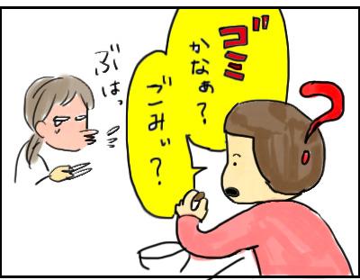 20160229_03.jpg