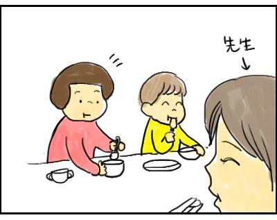 20160229_01.jpg