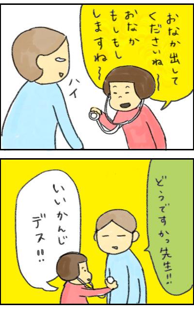 20160301_01.jpg