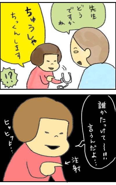 20160302_02.jpg