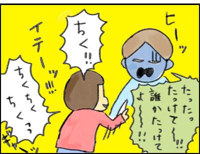 20160302_03.jpg