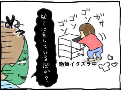 20160419_01.jpg