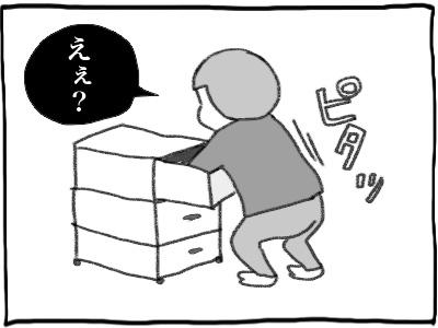 20160419_02.jpg
