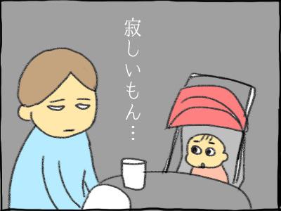 201604212_05.jpg