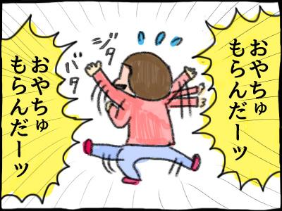 20160425_04.jpg