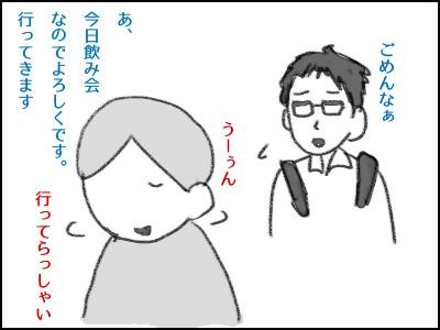 20160428_06.jpg