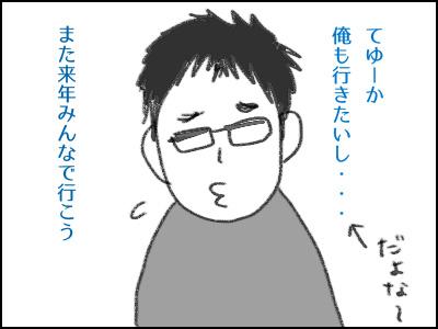20160428_03.jpg