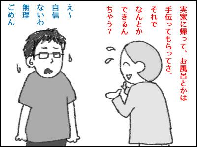 20160428_02.jpg