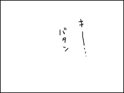20160428_07.jpg