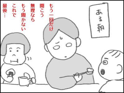20160428_04.jpg