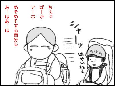 20160428_11.jpg