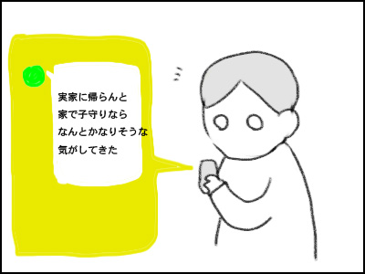20160428_12.jpg