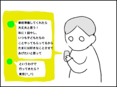 20160428_13.jpg