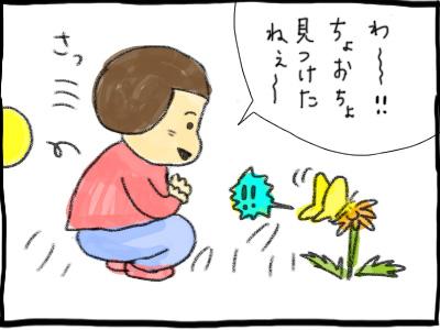 20160429_02.jpg